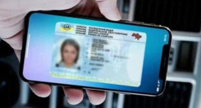Как у украинцев будут «отбирать» цифровые права 1