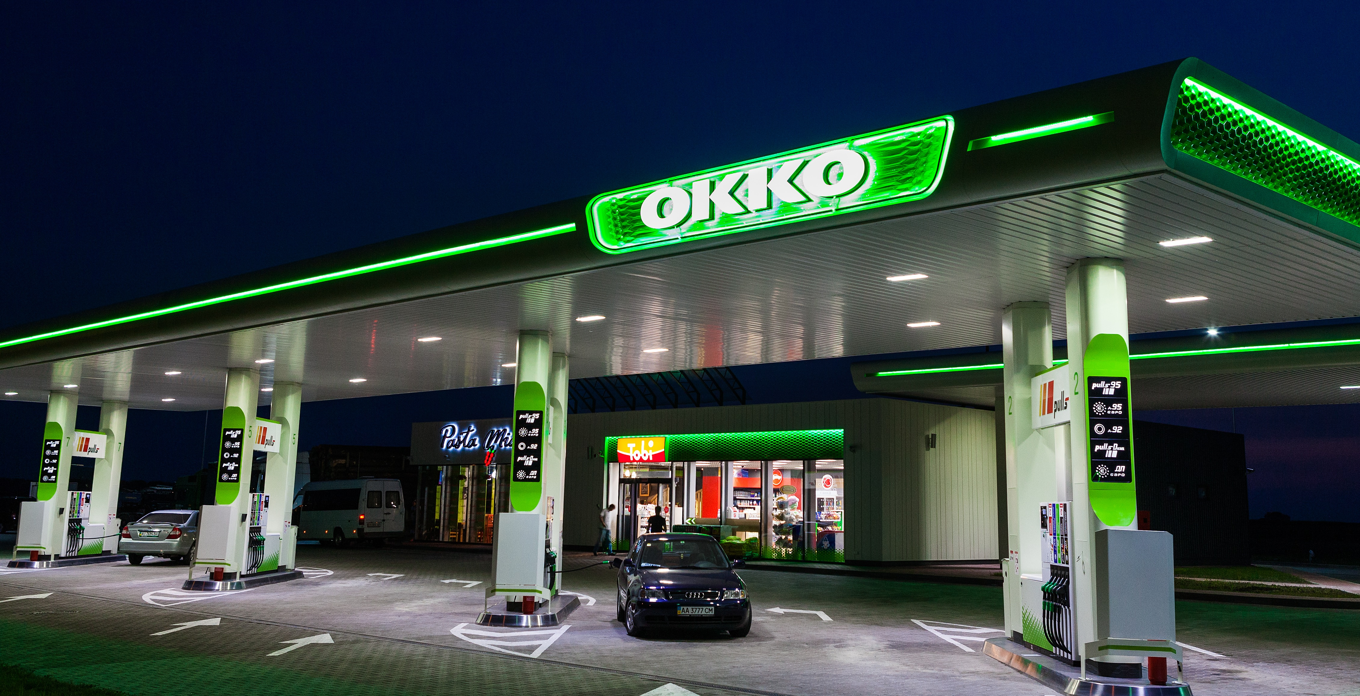 ОККО профинансирует 50 000 перевозок медработников с помощью сервисов Uber, Uklon и Bolt 1