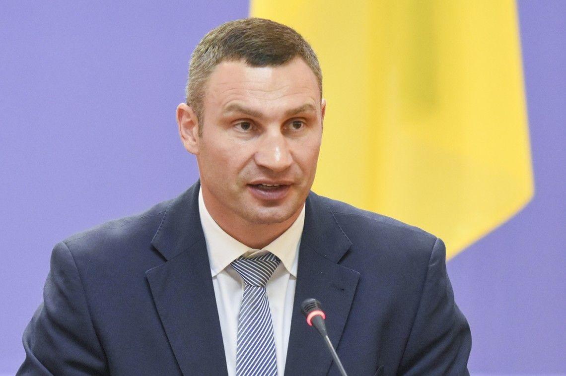 Виталий Кличко пообещал снести завод бульдозером 1