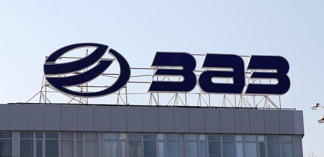 Компания Renault завершила аудит на заводе ЗАЗ 1