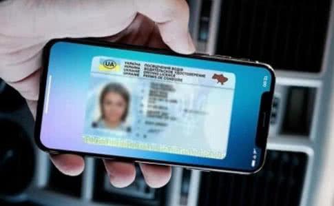 Сколько украинцев уже получили цифровые водительские права 1