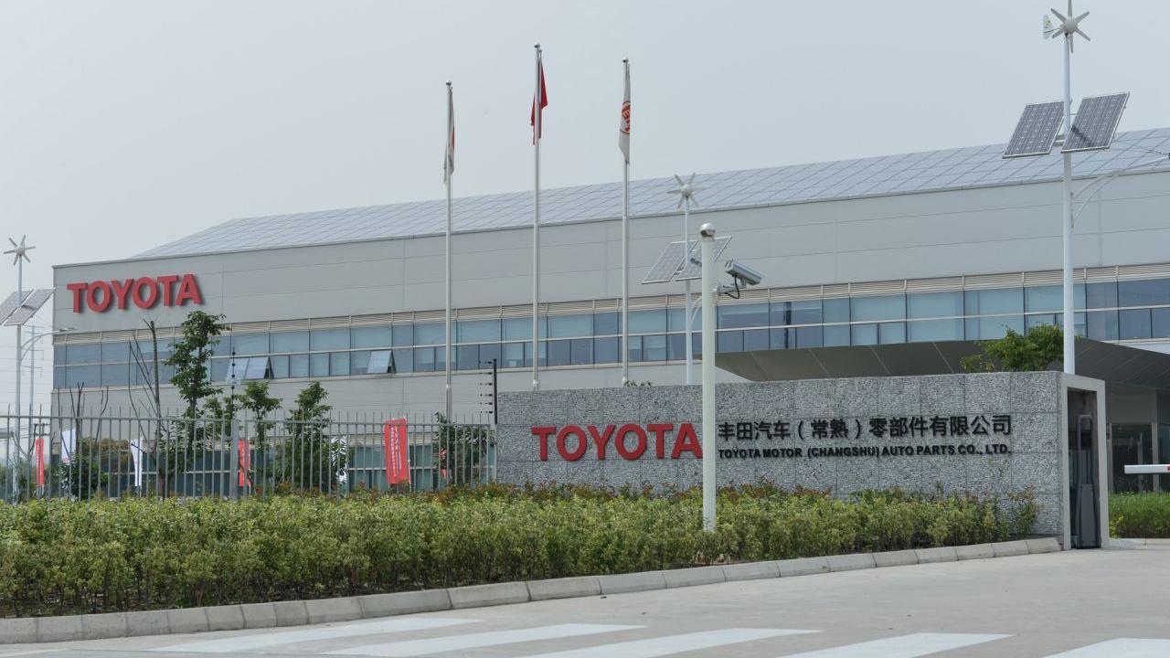 Toyota построит завод для выпуска электрокаров за 1,2 миллиарда долларов 1