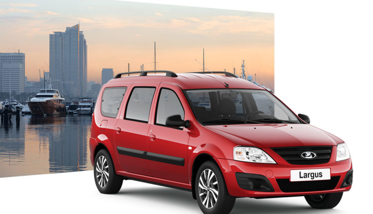 ЗАЗ официально представил три модели Lada 1