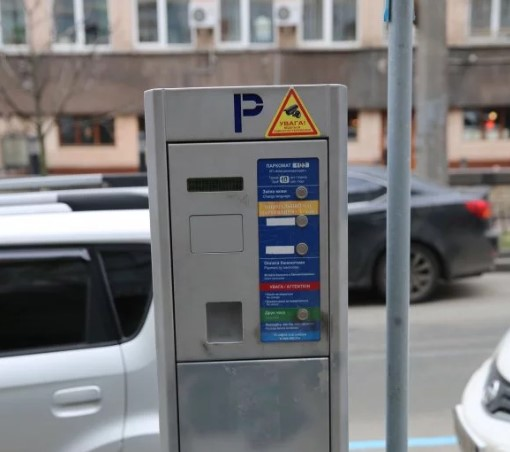 В Киеве активно штрафуют автомобилистов 1