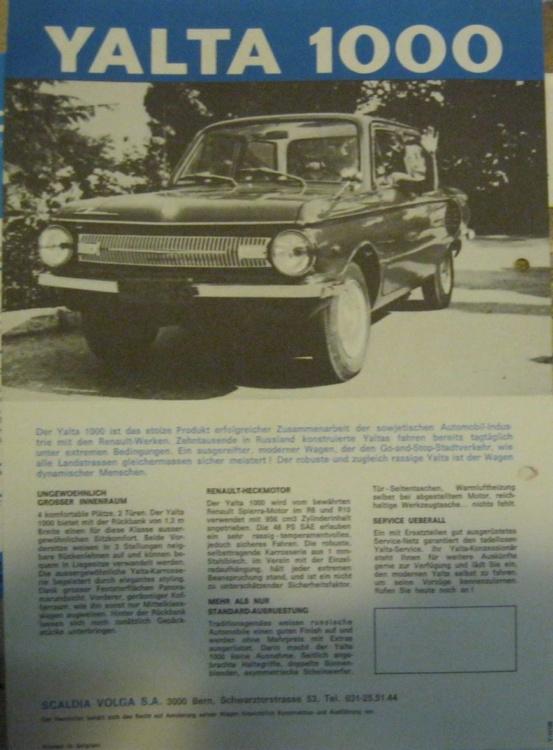 В Сети показали уникальный ЗАЗ с мотором Renault 2