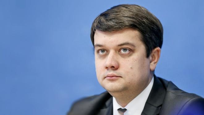 Дмитрий Разумков рассказал о судьбе «евроблях» 1