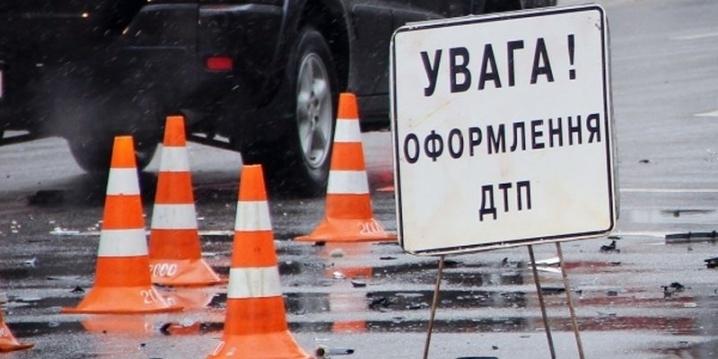 В Украине упростили процедуру оформления ДТП 1