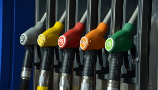 Определен самый экономичный бензин 1