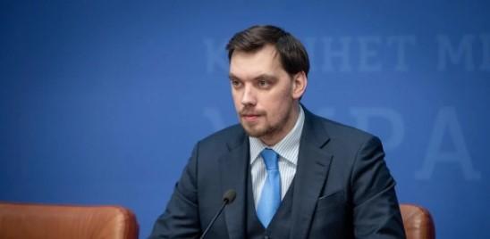 Автомобильное топливо в Украине подешевело на две гривны 1