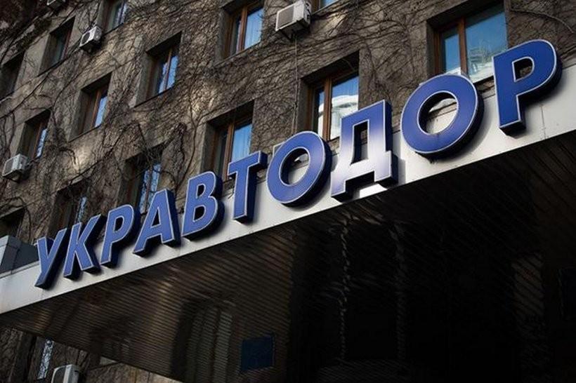 Украинские дороги будут строить по новым стандартам 1