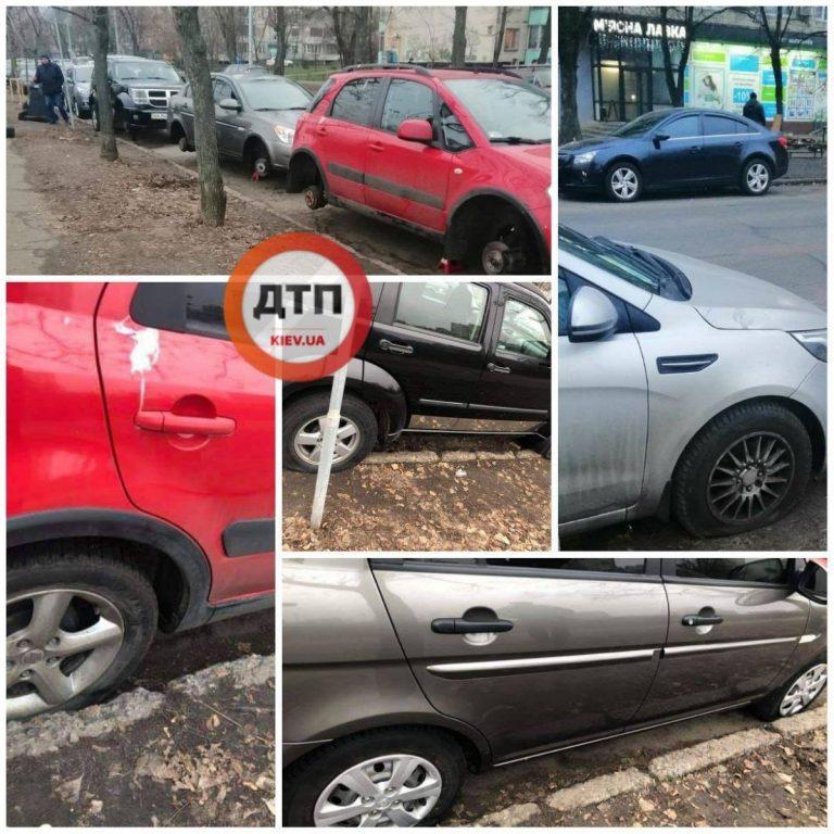 В Киеве десятки автомобилей стали «жертвами» вандалов 1