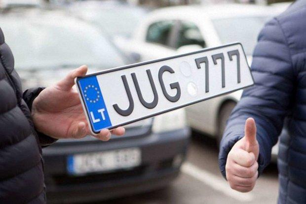 В полиции рассказали, когда «евробляхеры» начнут получать штрафы 1
