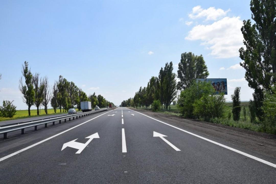 Гончарук пообещал, что дороги перестанут быть символом «позора и кризиса» 1