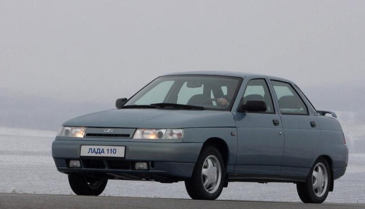 Официально: «ЗАЗ» будет выпускать российские Lada 1