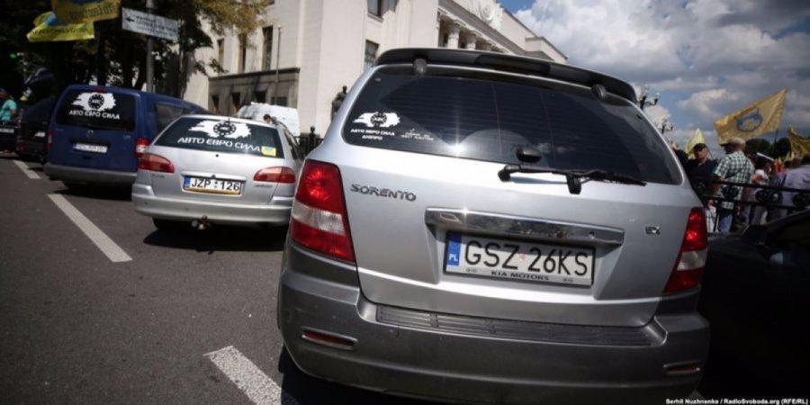 Народные депутаты отложили штрафы для «евробляхеров» 1