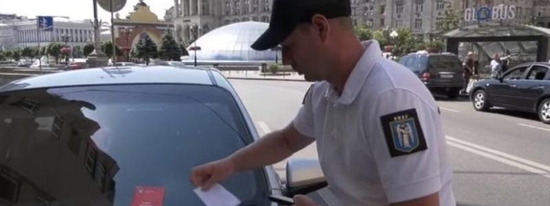 В Киеве подсчитали сумму штрафов за нарушение правил парковки 1