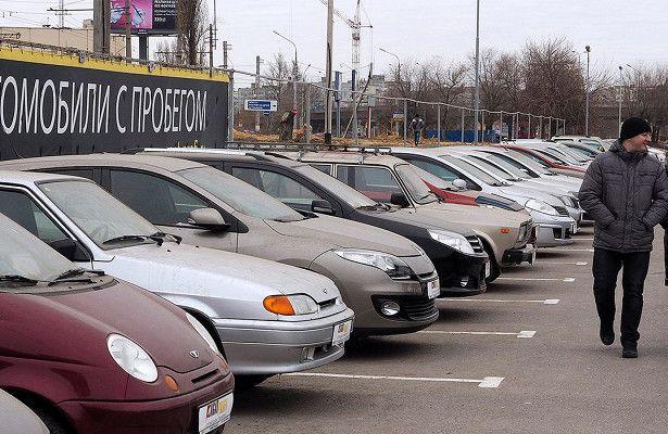 Какие автомобили перепродают чаще других 1