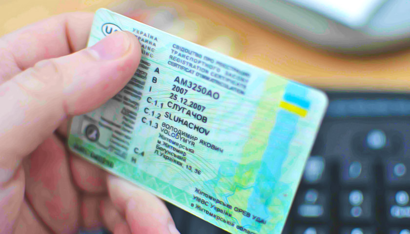 Во сколько обойдется восстановление водительского удостоверения онлайн 1