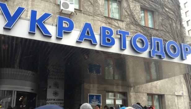 «Укравтодор» ликвидирует ГАК «Украинские автомобильные дороги» 1