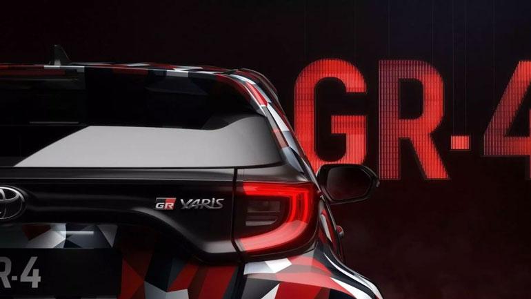 Toyota анонсировала выход «заряженного» Yaris 1