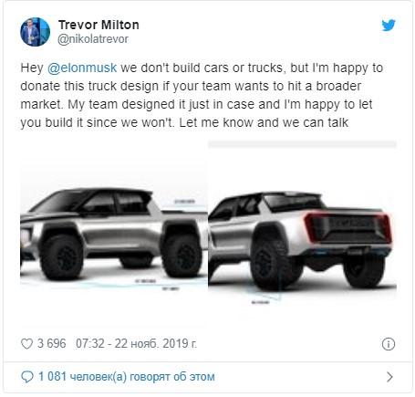 Шокирующий пикап Tesla переделали в более компромиссный 1