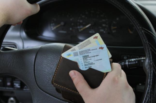 Когда в Украине появятся цифровые водительские права 1