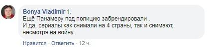 В Киеве замечено «Яндекс такси» на российских номерах 2