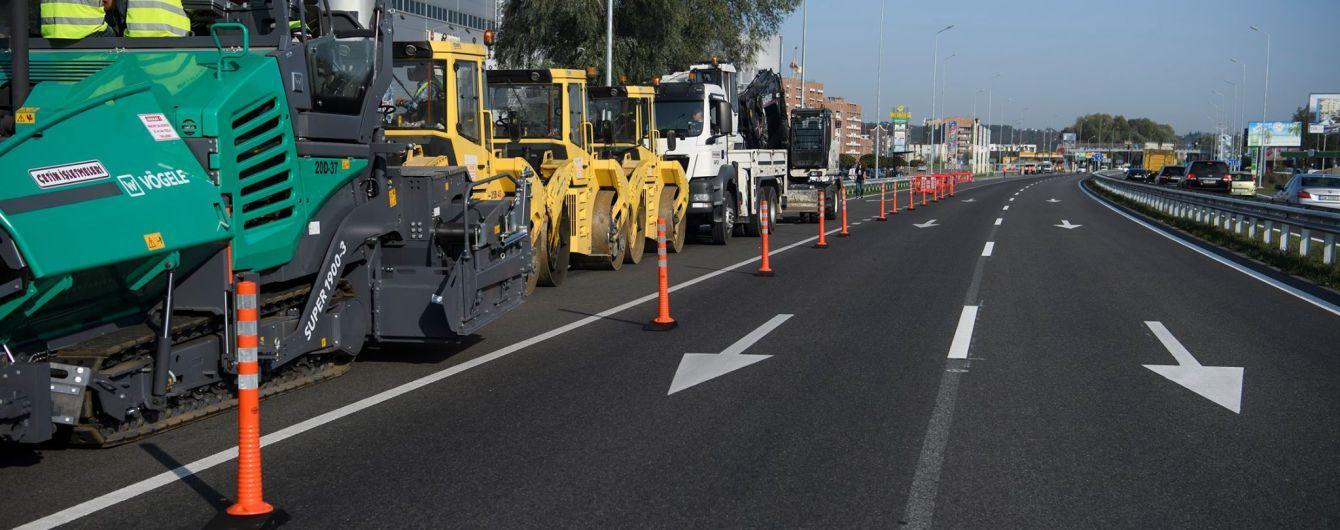 В «Укравтодоре» рассказали в каких областях пройдет масштабный ремонт дорог 1