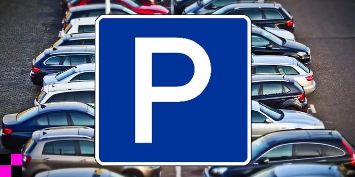 Теперь парковку можно оплатить онлайн 1