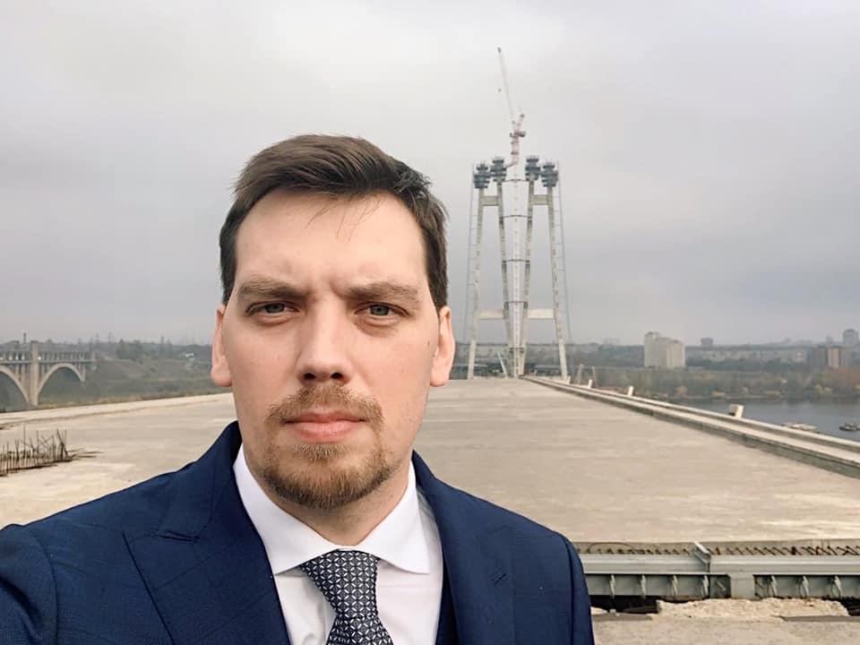 Премьер-министр назвал недостроенные мосты в Запорожье «символом коррупции» 1
