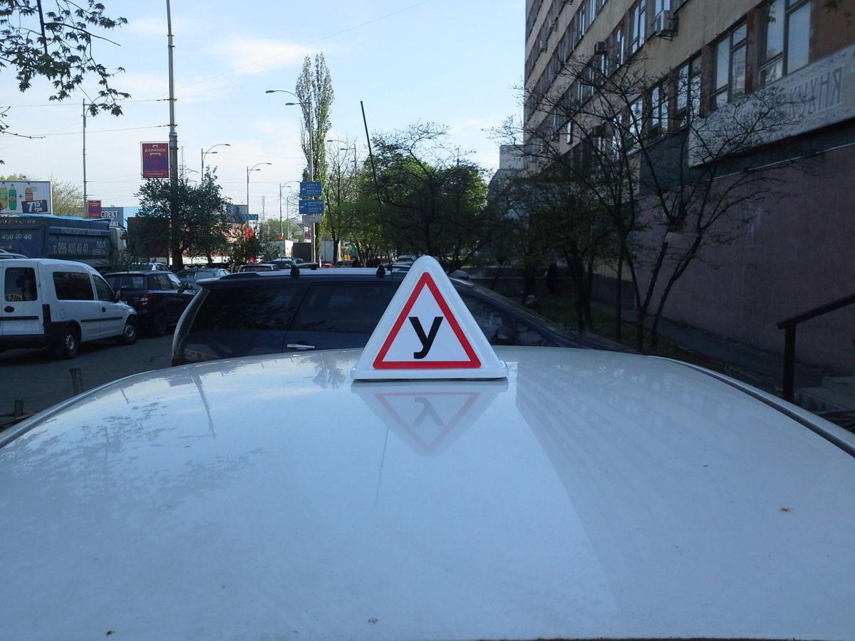 Владимир Зеленский потребовал упростить выдачу водительских прав 1