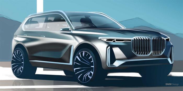 Компания BMW оформила патент на имя X8 M 1