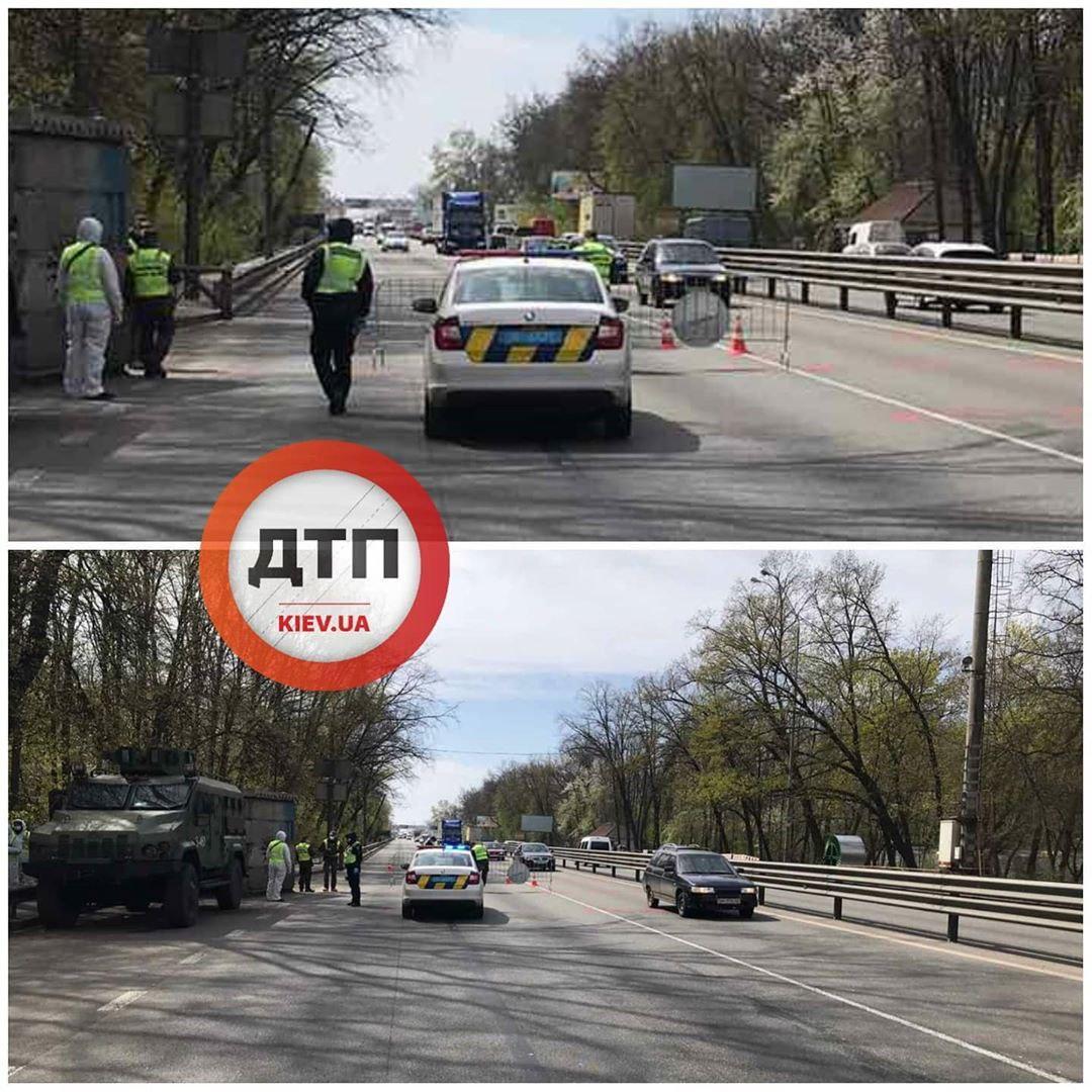 Как выглядит «жесткий контроль» на въездах в Киев 1