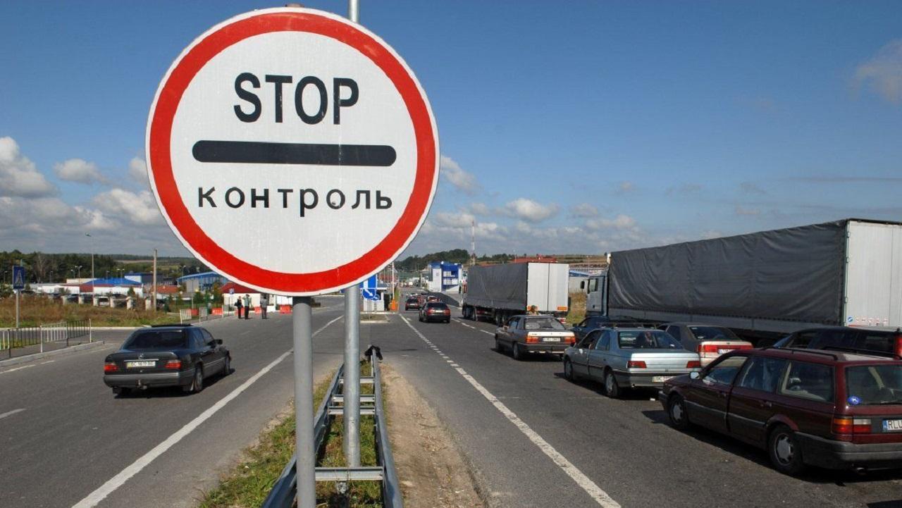 Кабмин закрыл еще десять пунктов пропуска на украинской границе 1