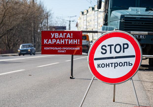 В Украине закрыли въезд на курорты Азовского моря 1