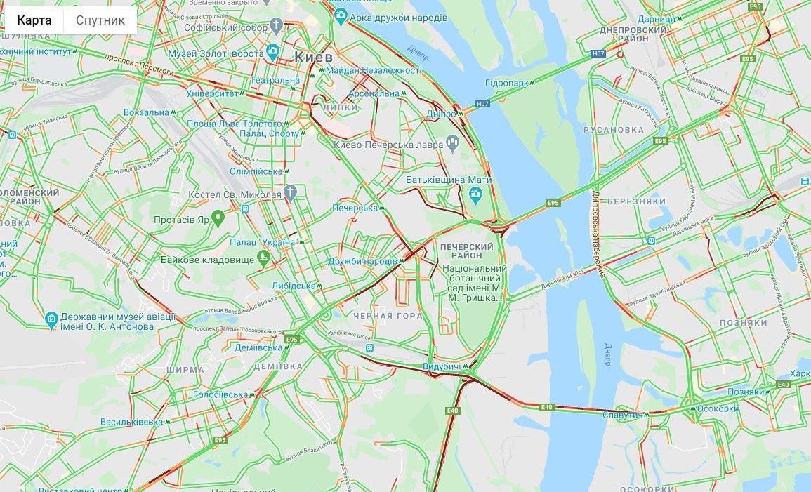 Киев сковали масштабные пробки 1