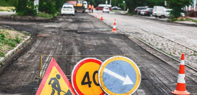 Где в Киеве идет ремонт дорог 1
