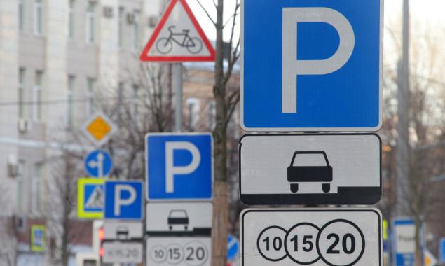 Столичных водителей массово штрафуют за неправильную парковку 1