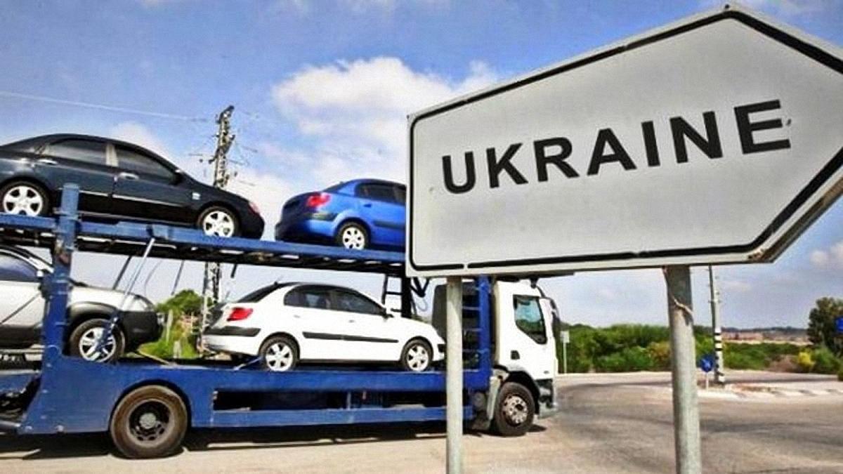 Откуда в Украину чаще всего везут автомобили 1