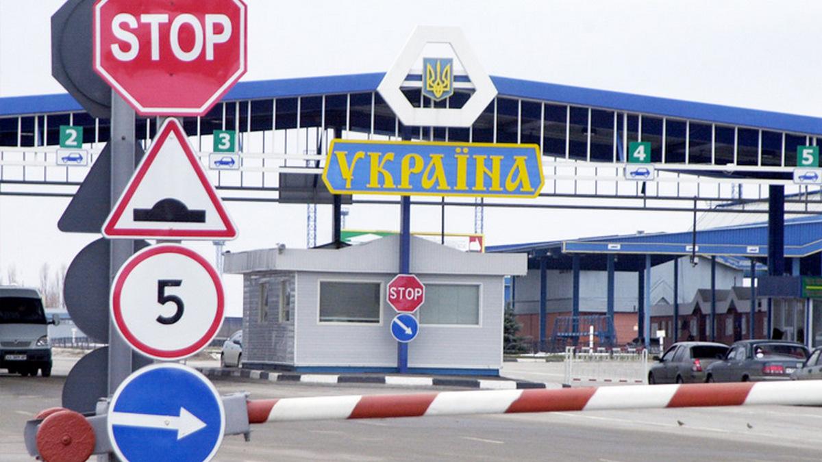 Украинскую границу пересекли рекордно малое количество человек 1