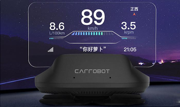 Xiaomi разработала умный проекционный автомобильный дисплей 1