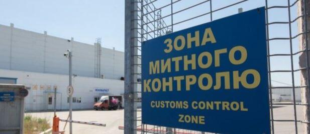 Украинцев предупредили о «проблемах» с растаможкой автомобилей 1