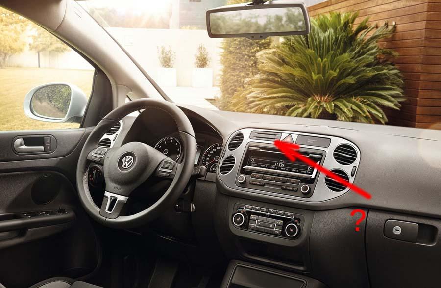 Потайные, но важные функции в автомобилях 9
