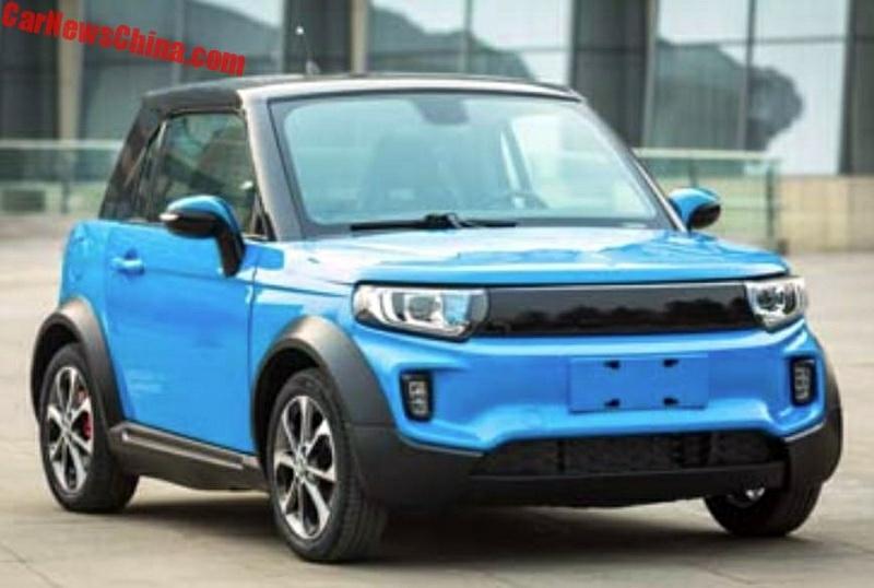 Китайцы выпустили автомобиль с дисплеем вместо радиаторной решетки 1