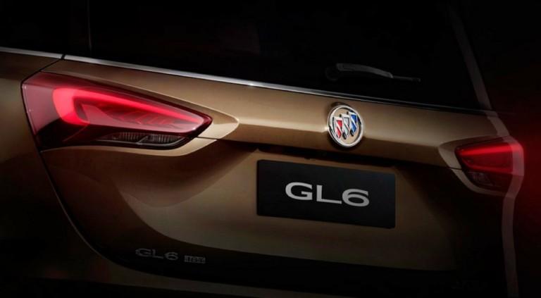 Компания Buick «приоткрыла» новую модель 1