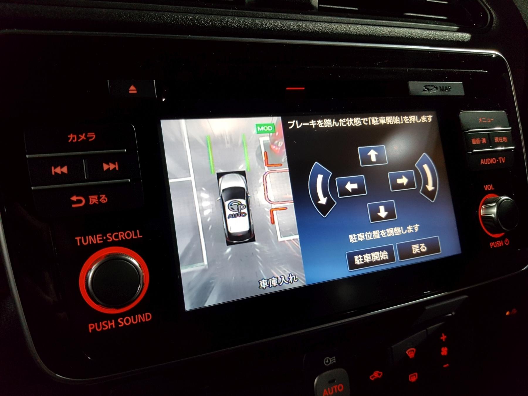 Nissan Leaf нового поколения официально представлен 3