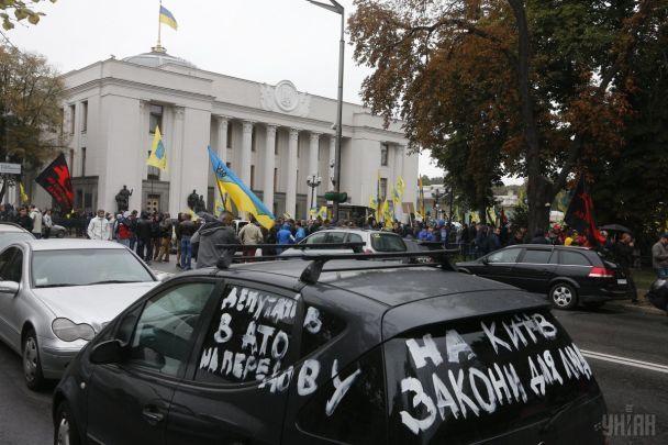 Протест владельцев автомобилей на еврономерах объявлен бессрочным 1