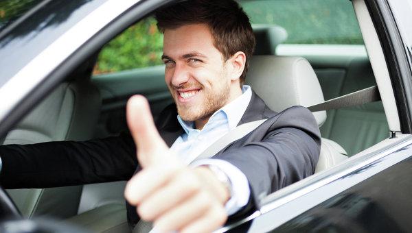 Каким должен быть идеальный водитель 1