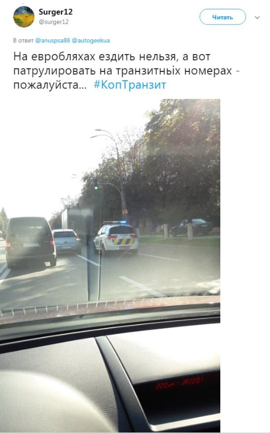 В Украине замечен «нерастаможенный» полицейский автомобиль 1