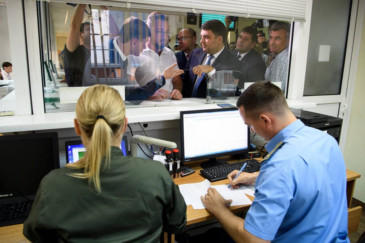 В Украине открылся хаб для «растаможки» автомобилей 1